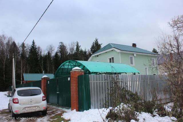 Обнинск дом