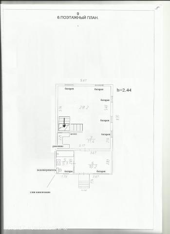 Дом в д. Климовское
