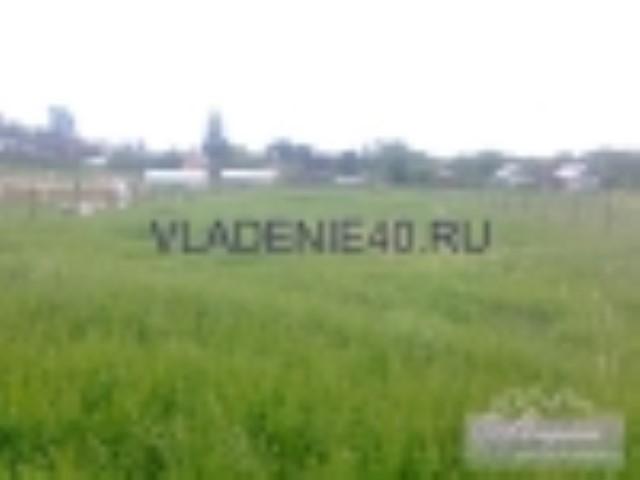 Участок 12 соток в г. Боровске