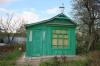 Продается дом под ИЖС в Обнинске